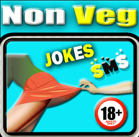 non-veg-hindi-jokes-sms-10000+
